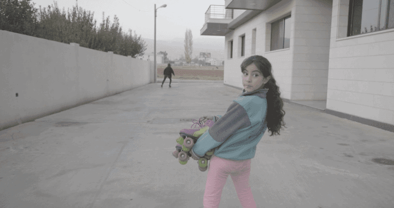Free Border Skate
