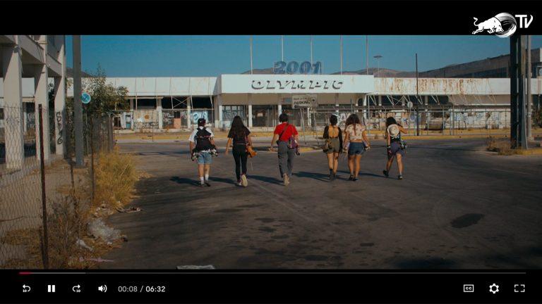 Red_Bull_Athena_Skates